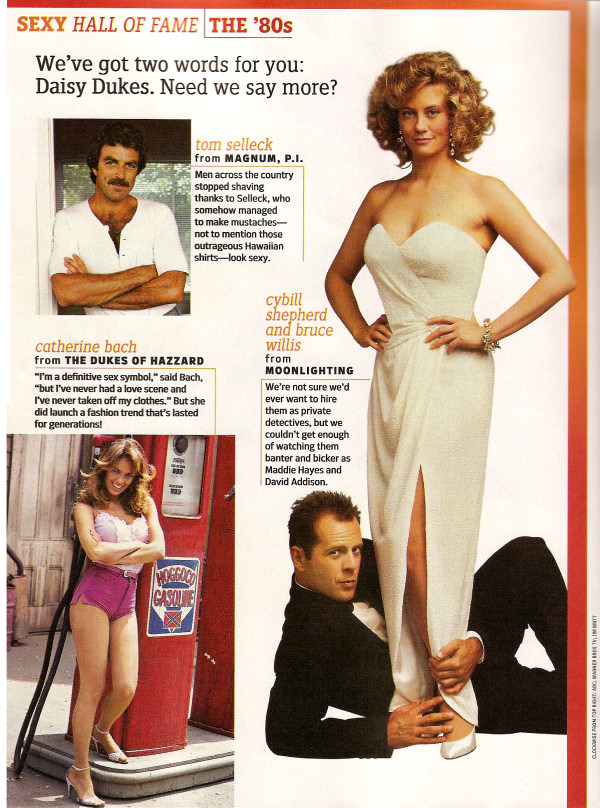 TV Guide Article on Sexy Hall of Fame, 1980's